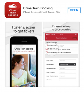 China Train Ticket Booking App Screenshot