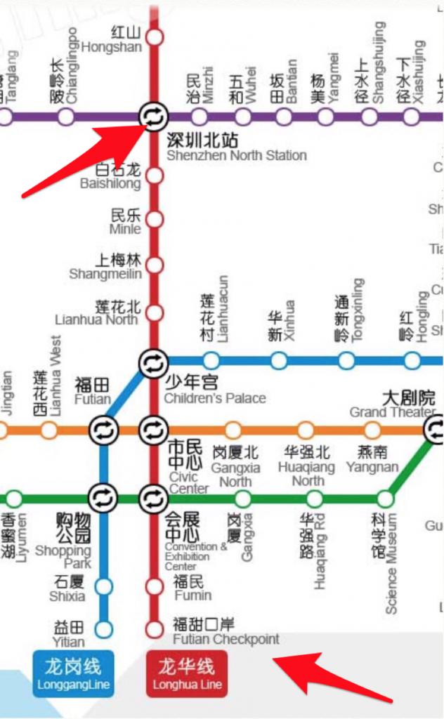 HongKong to Shenzhen North Railway Station Map